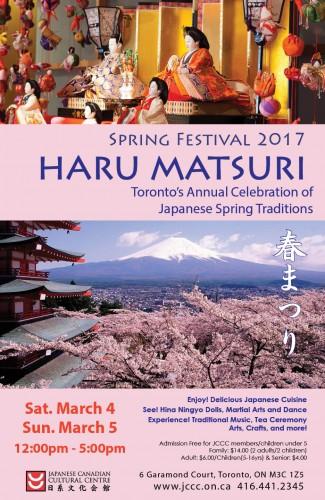 Haru Matsuri/Spring Festival-event-photo