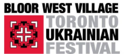Bloor West Village Toronto Ukranian Festival