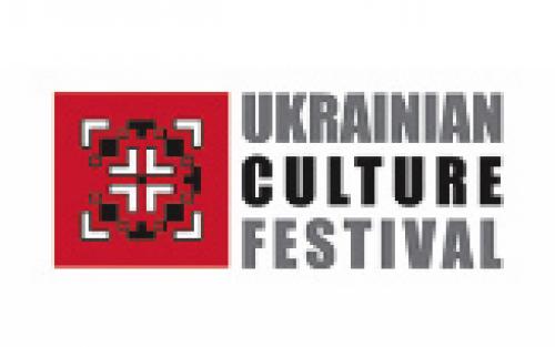 Mississauga Ukrainian Festival-event-photo