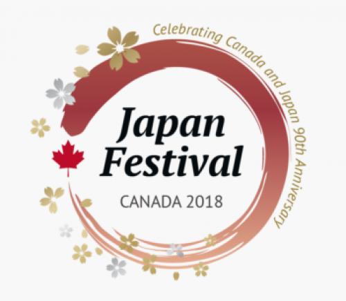 Japan Festival Canada-event-photo