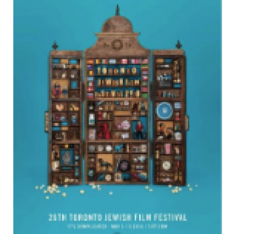 Toronto Jewish Film Festival-event-photo