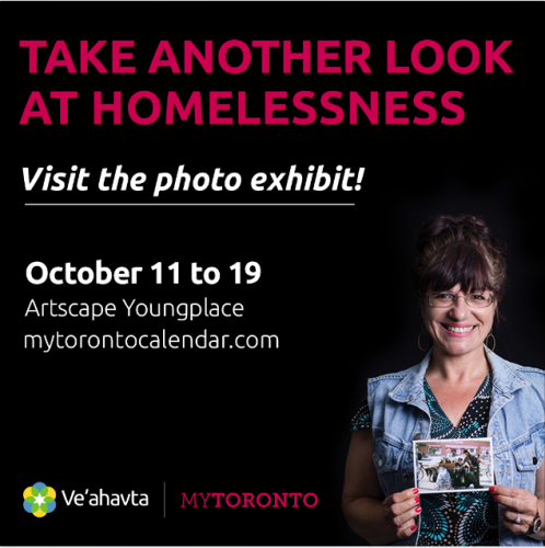 The MYTORONTO Photo Exhibit