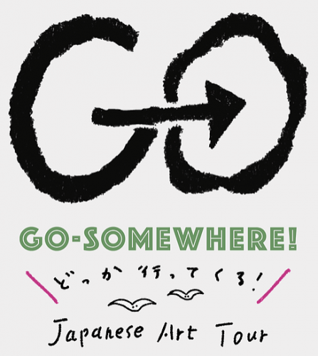 Go-Somewhere! Japanese Art Tour showcases the work of five prominent Japanese artists