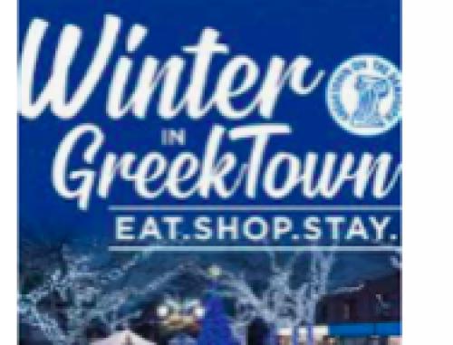 Winter in GreekTown-event-photo