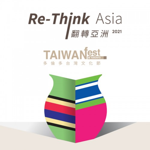 TAIWANfest Toronto - Re-Think Asia-event-photo