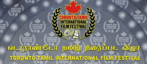 Toronto Tamil International Film Festival-event-photo