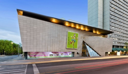 Bata Shoe Museum in Toronto - Attractions in GREATER TORONTO AREA Summer Fun Guide