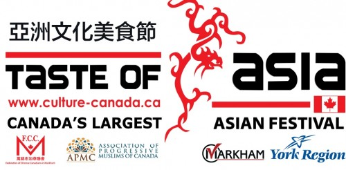 TD FCCM Taste of Asia Festival - June, 2019                                                                           in Markham - Festivals, Fairs & Events in GREATER TORONTO AREA Summer Fun Guide